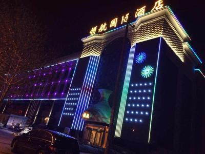 Linghang International Hotel
