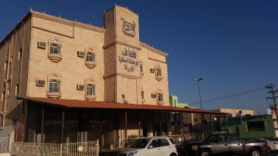 Dur Kaf Furnished Apartments