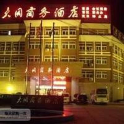 Datong Business Hotel