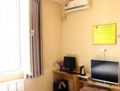 Tieling 99 Yuejia Business Guest House