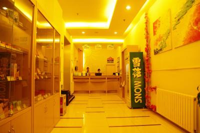 Grace Inn Hotel Yantai Bus Station Branch