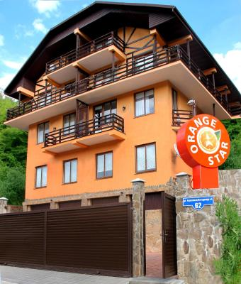 Orange Star Guest House