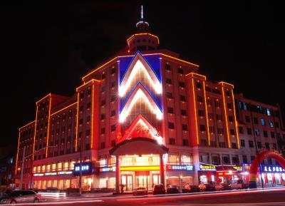 Dongyang International Hotel
