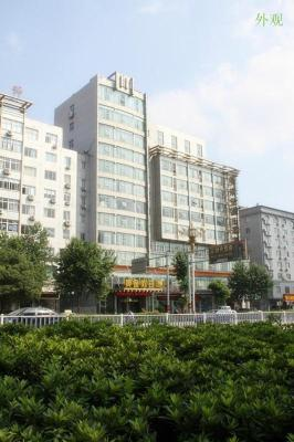 Jiujiang Golden Holiday Inn