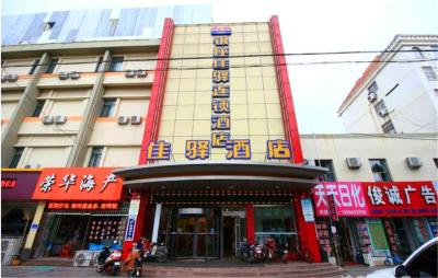 Grace Inn Rizhao Haiqu Road Rt Mart Branch