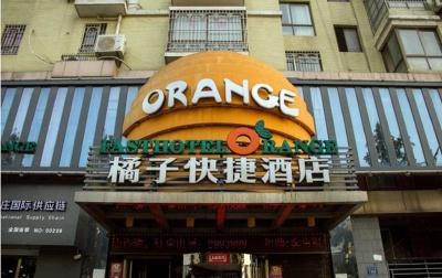 Bengbu Orange Express Inn