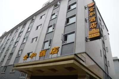 Leshan Jinhe Business Hotel