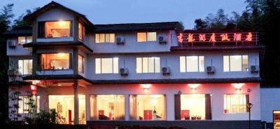 Shunan Bamboo Sea Qinglong Lake Holiday Hotel