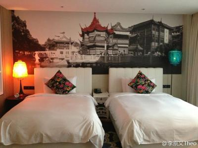 Mountain Emei Fragrance Hotel
