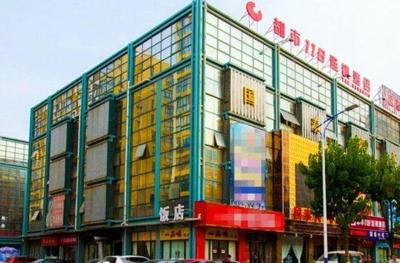 City 118 Suqian Guotai Square Branch