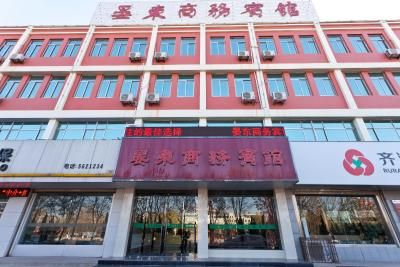 Yandong Business Hotel Yingbin Branch