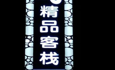 Huai'an 26°C Boutique Inn