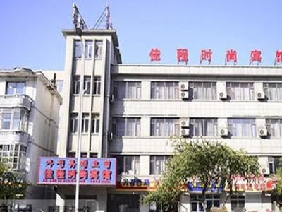 Jiacheng Fashion Hotel
