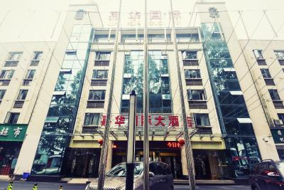 Jiahua International Hotel