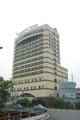 Motel Nanchang Railway Station