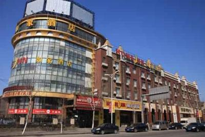 Home Inn Shenyang West Shenliao Road
