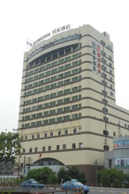 Home Inn Nanchang Railway Station