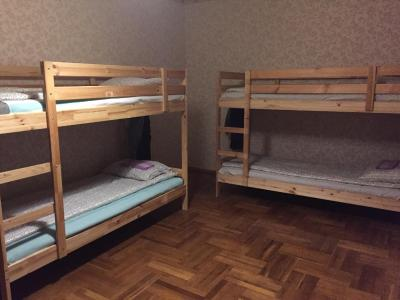 Like Hostel Novocherkassk
