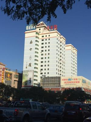 Jiuquan Tianjiao Express Inn No.2 Branch