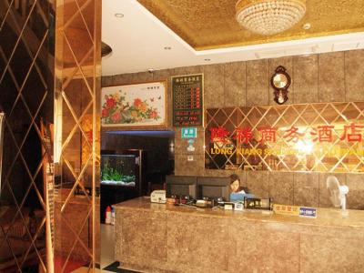 Longxiang Business Hotel