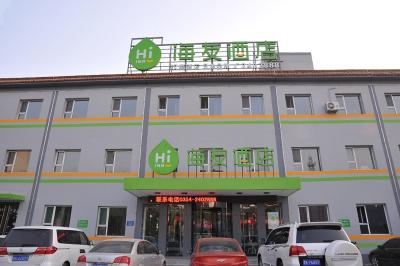 Hi Inn Jinzhong South Huitong Road