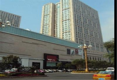 Harbin Mykal Xinwang Apartment