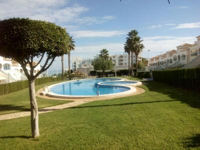 Apartment Altomar II