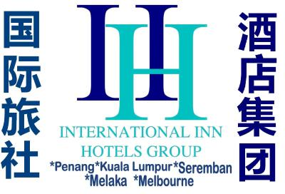 International New Hotel