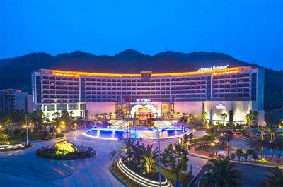 Wonderland International Hot Spring Resort Wugongshan