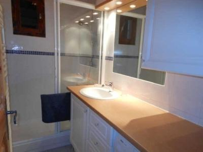 Rental Apartment Chalets - Serre Chevaller