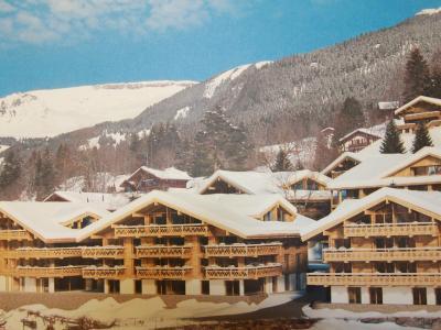 Apartment Grindelwald 1052 Grindelwald