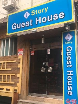 J`Story Guest House
