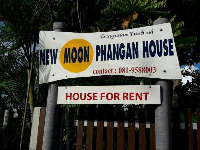 Newmoon Phangan House