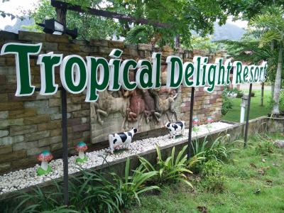 Tropical Delight Resort