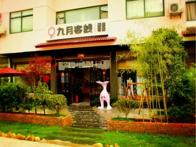 Wuyi Mountain September Inn