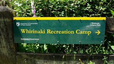 Whirinaki Recreation Area