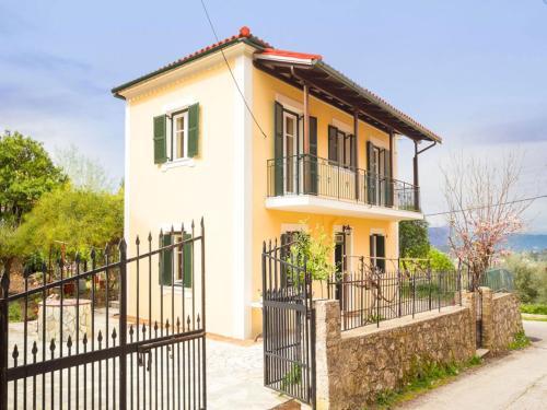 Agios Prokopios House