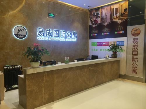 Hotel Yicheng International Apartment Beijing Road Branch