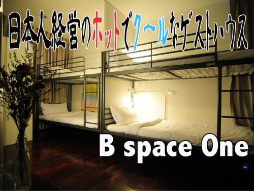 B space one