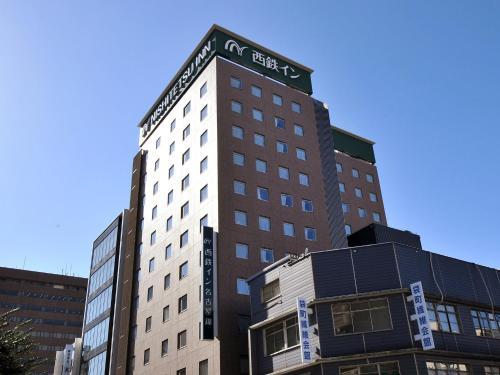 Nishitetsu Inn Nagoya Nishiki