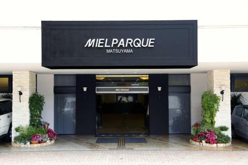 Отель Dogo Hotel Mielparque Matsuyama 3 звезды Япония
