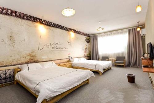 Yi Shui Ju Guest House
