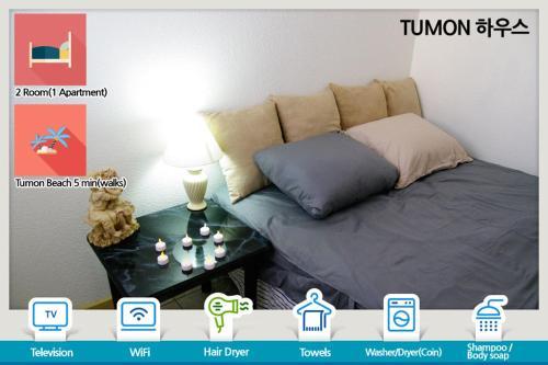 杜夢之家公寓Tumon House