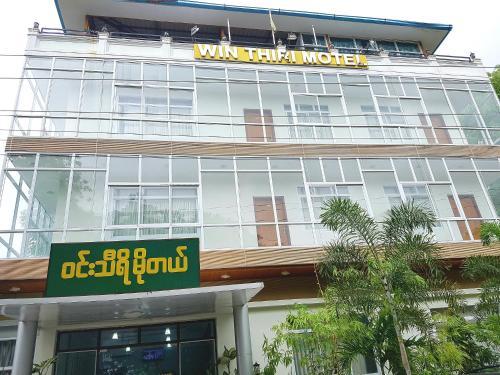 Win Thiri Hotel