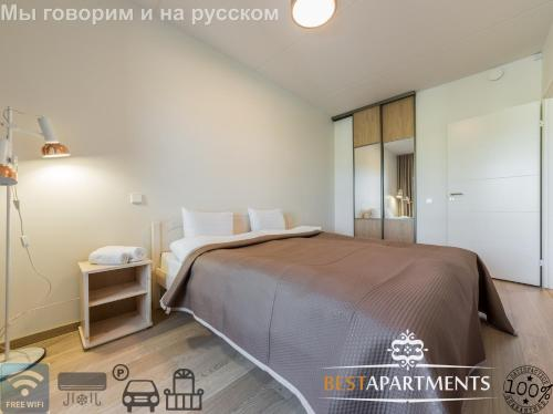 Best Apartments - Pikksilma