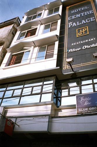 Hotel Center Palace