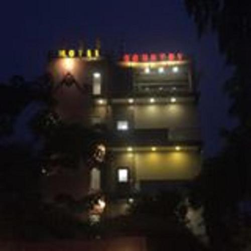 Hotel Country, Yenangyaung