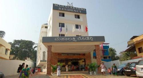 Sri Mahalakshmi Residency