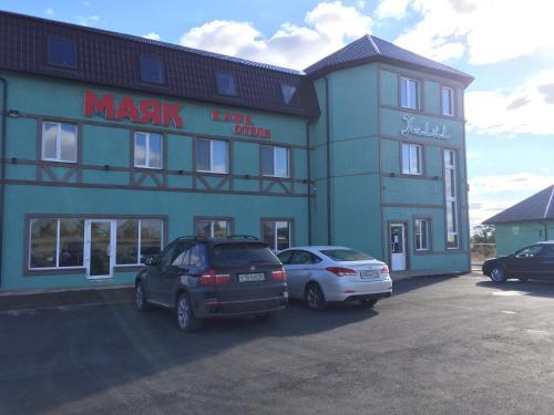 Maiak Hotel