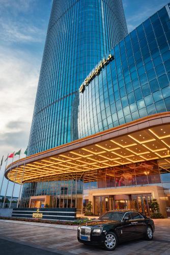 HotelShangri-La Hotel, Yiwu